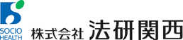 株式会社法研関西