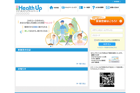MY HEALTH UP CAMPAIGN